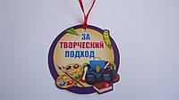 Медаль детская «За Творческий Подход» с лентой,рус.,картон ламин,70мм.Медаль шкільна «За Творческий Подход». М