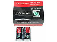 Батарейки Germania - Long Life D R2O 1.5V 2/12/288шт