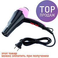 Профессиональный фен Domotec MS-9120 1200W / прибор для ухода за волосами