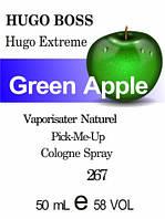 Масляные духи версия аромата Hugo Extreme Hugo Boss для мужчин 50 мл