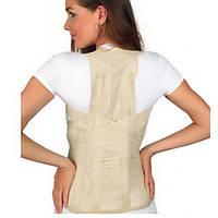 Бандаж для грудного и поясничного отделов (дышащий с дополнительными ремнями) ARMOR (Турция)