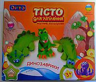 Масса для лепки Тесто Дино-парк 11006 Окто Украина