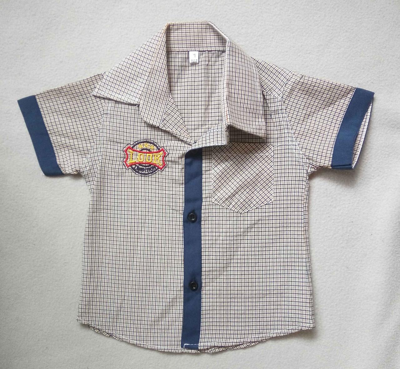 Детская рубашка с коротким рукавом в клетку для мальчиков 1-4 года
