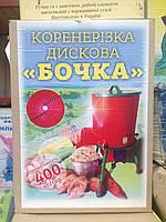"Корморезка дисковая ""Бочка"", фото 3"