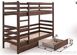 Кровать Соня двухъярусная  80 (Мебигранд/Mebigrand) 860х1980(2080)х1700мм , фото 4