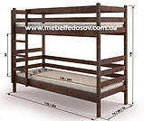 Кровать Соня двухъярусная  80 (Мебигранд/Mebigrand) 860х1980(2080)х1700мм , фото 5