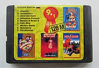 Картридж сборник игр Сега 16 бит BS-9102(русская версия)9 IN 1