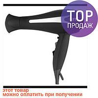 Фен ST 71-200-02 (без диффузора) / прибор для ухода за волосами