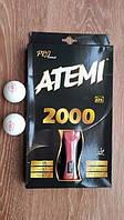 Ракетка для настольного тенниса ATEMI 2000 PRO