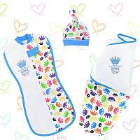 Пеленка кокон для  новорожденных. Набор 3 предмета+ подарок. В наличии 56-62 Рост