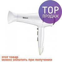 Фен Saturn ST-HC7238 / прибор для ухода за волосами