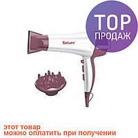 Фен Saturn ST-HC7229 Pink / прибор для ухода за волосами