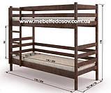 Кровать Соня двухъярусная 90 (Мебигранд/Mebigrand) 960х1980(2080)х1700мм, фото 5