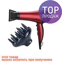 Фен Saturn ST-HC7229 Red / прибор для ухода за волосами