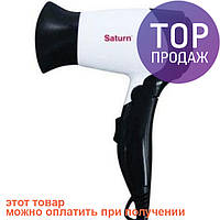 Фен Saturn ST-HC7230 White / прибор для ухода за волосами