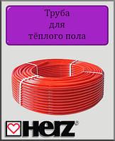 Труба для теплого пола Herz PE-RT 16х2