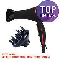 Фен Saturn ST-HC7217 New / прибор для ухода за волосами