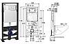 Клавиша для инсталляционной системы Valsir (Италия)