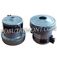 Двигатель для пылесоса Bosch-Rowenta 1600W  D=105мм  h=115мм