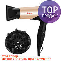 Фен Saturn ST-HC7219 Gold / прибор для ухода за волосами