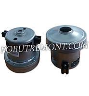 Двигатель для пылесоса Bosch-Rowenta с бортиком 1600W  D=105мм  h=118мм