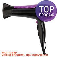 Фен Saturn ST-HC7331 / прибор для ухода за волосами