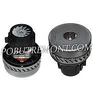 Двигатель для моющего пылесоса Thomas (Италия) Ø=144 h=167