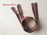Молния металлическая YKK № 5, длинна - 50 см., тесьма - коричневая, цвет зубьев - золото, артикул СК 5116