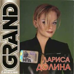 CD диск. Лариса Долина – Grand Collection