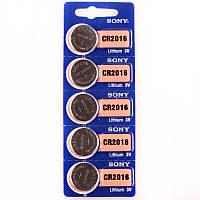 Батарейки Sony - Lithium CR2016 Li-Ion 3V 5/100/1000шт