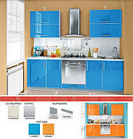 Кухня MIRROR GLOSS МСт, фото 1