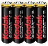 Батарейки Kodak - Extra Heavy Duty АА R6 1.5V 4/60/900шт
