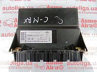 Блок управления центральным замком FORD Fusion 02-12 2S6T15K600DF