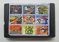 Картридж сборник игр Сега 16 бит MA905(русская версия)9 IN 1