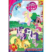 Пазлы из серии «My little Pony» MLPB011 G-Toys, 80 элементов