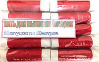 Нить бисерная, цвет красный, 10 катушек в упаковке