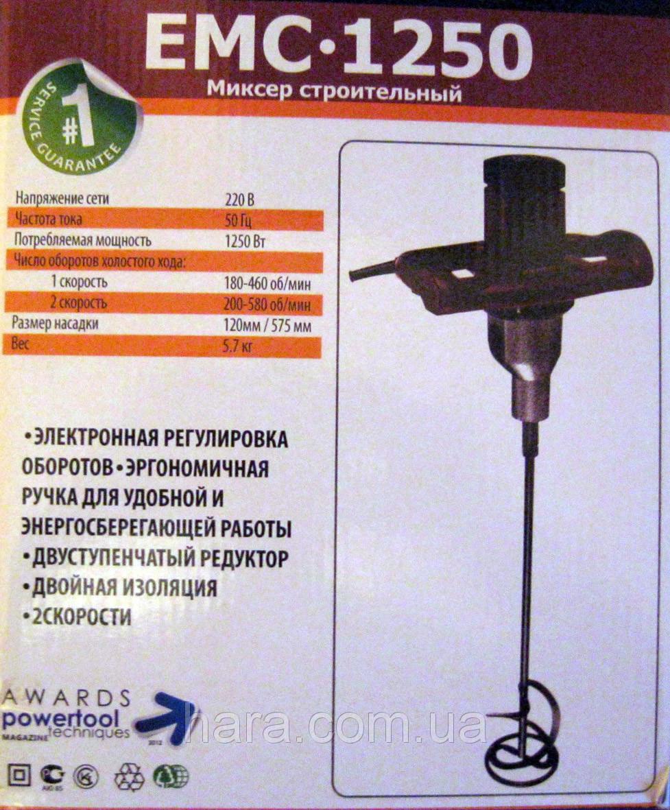 Миксер Ижмаш Industrialline EMC 1250