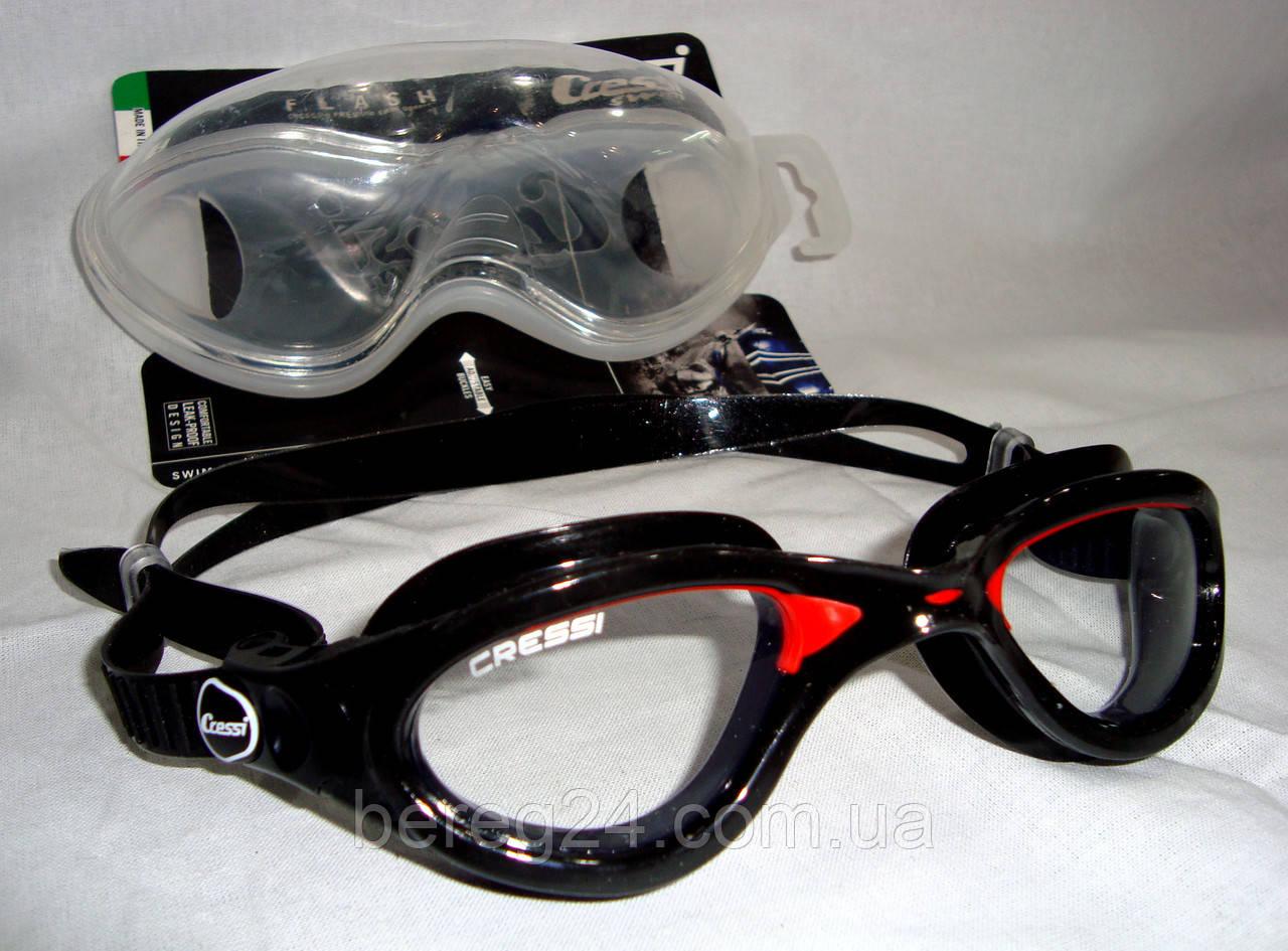 Очки для плаванья черные Cressi взрослые