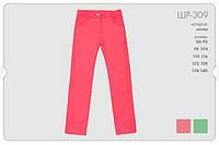Модные штаны детские р.140