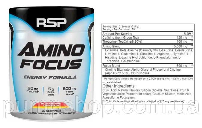 Амінокислоти+енергія RSP Nutrition AminoFocus 30 порц., фото 2