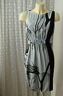 Платье летнее шелковое миди Zara р.44 7557