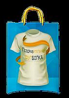 Подарочный пакет для футболки. Цвет желтый