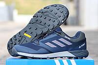 Мужские кроссовки Adidas Terrex 🔥 (Адидас Террекс) Blu