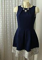 Платье элегантное красивое мини Closet р.46 7559