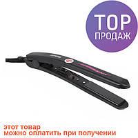 Выпрямитель для волос Saturn ST-HC0305 / прибор для ухода за волосами