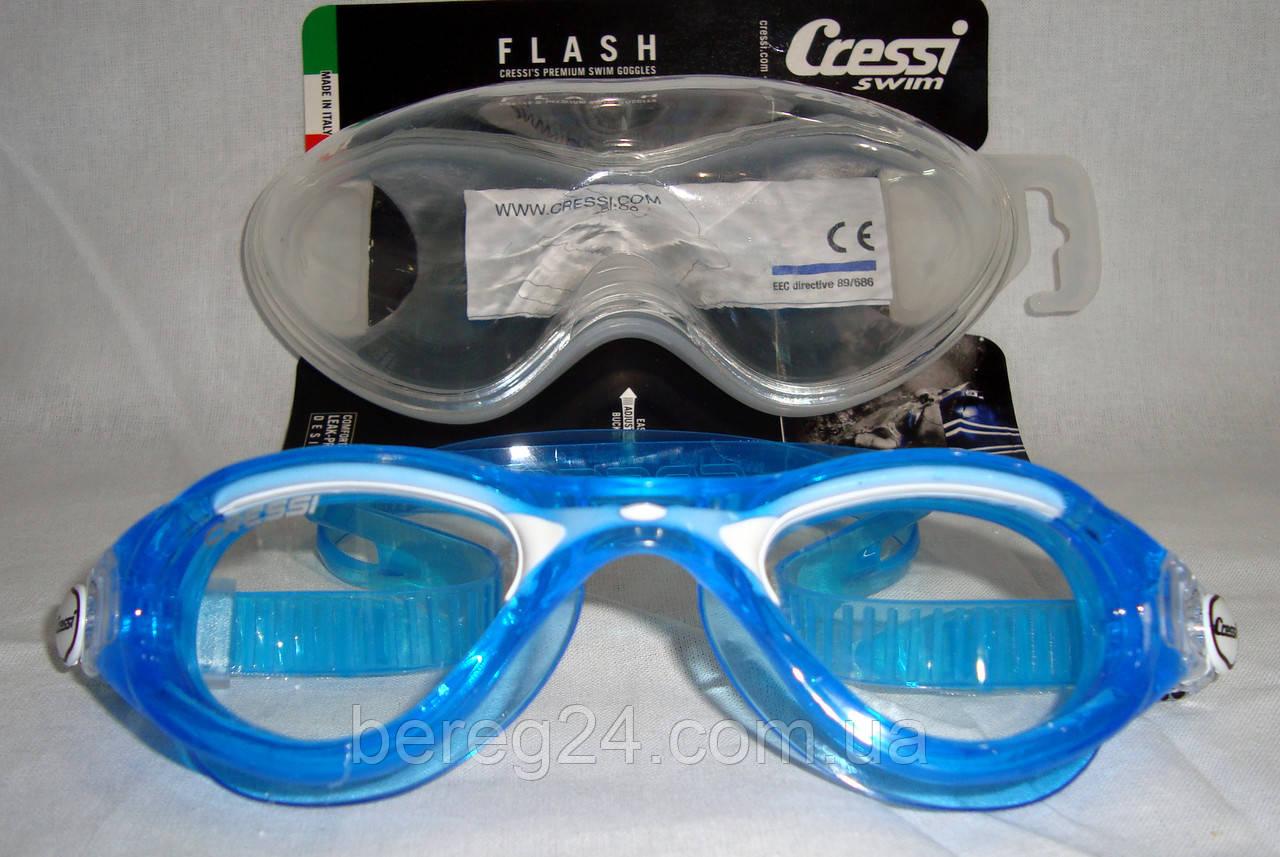 Очки для плавания голубые Cressi взрослые