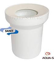 Патрубок для подключения унитаза к канализации  Ø110 Длина - 150 мм. (SANIT, Германия)