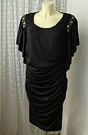 Платье черное нарядное Great Looks р.52 7561