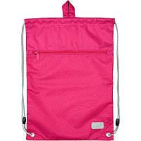 """Сумка для обуви с карманом Smart (розовый), K17-601-17, ТМ """"Kite"""""""
