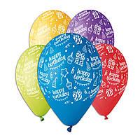"""Латексные воздушные шары Gemar Италия пастель круглые с рисунком 12 дюймов/30 см, дизайн на тему подарки """"Happ"""